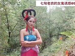 Adventure of the elderly Chinese, AV70